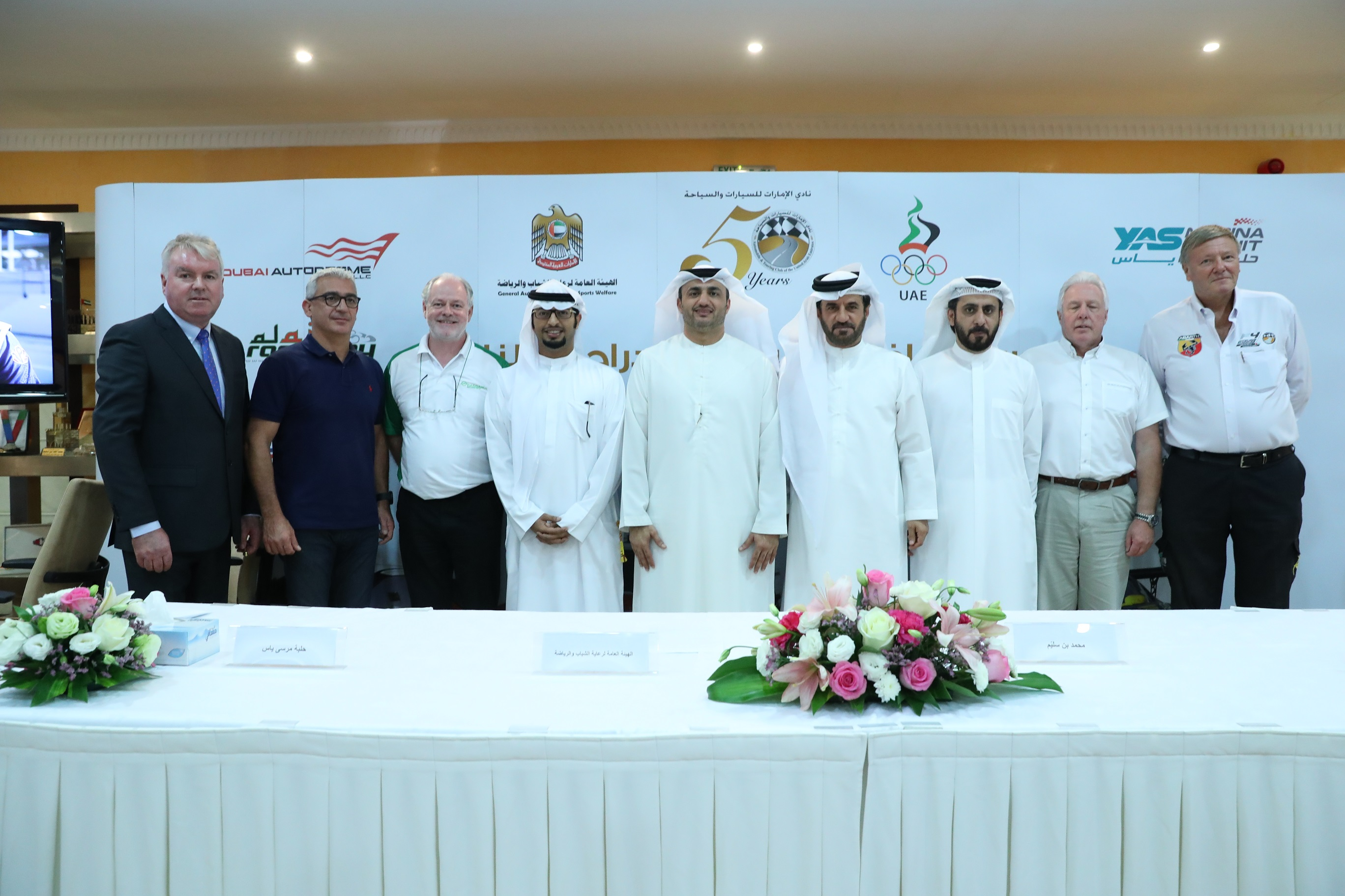ATCUAE launches 2016-2017 UAE motorsport calendar