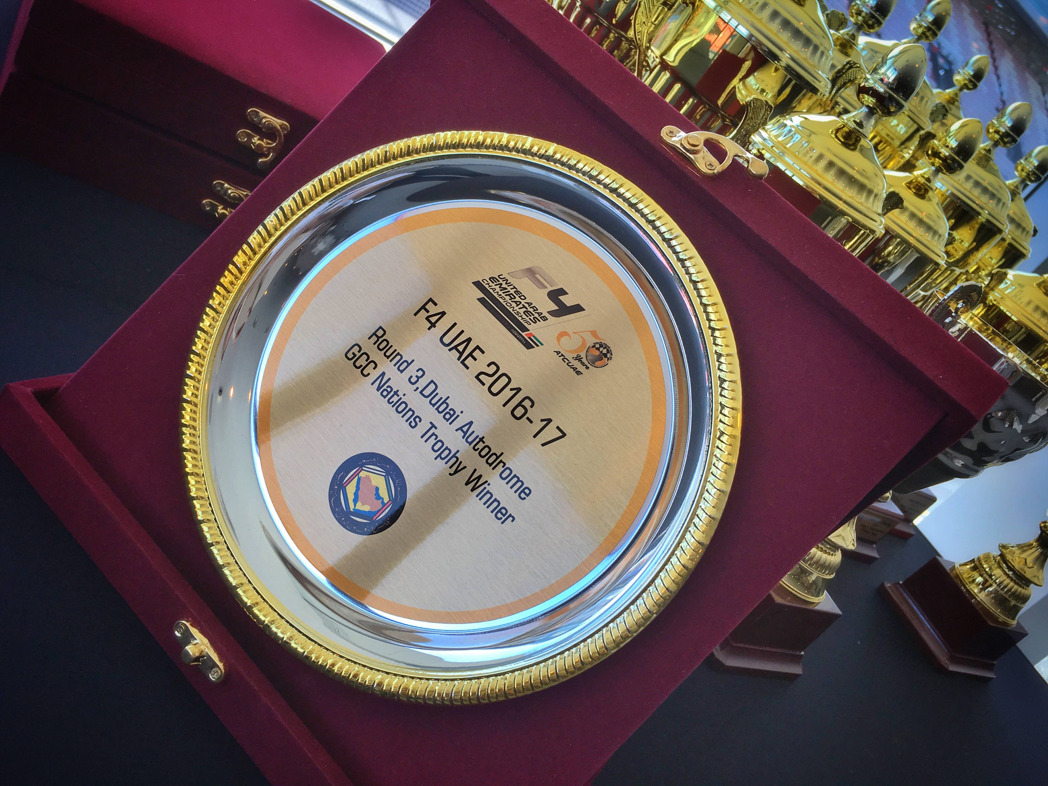 GCC Nations Trophy Award.jpg