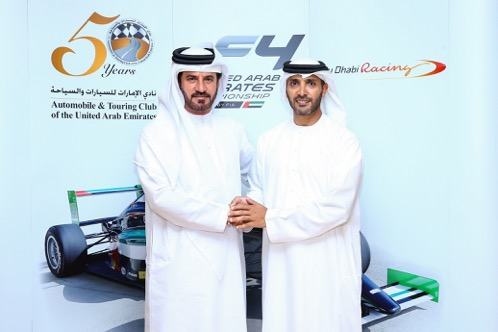 Ben Sulayem and ADR Join Forces to Field Two UAE Formula4 Cars